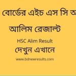 alim-result-marksheet