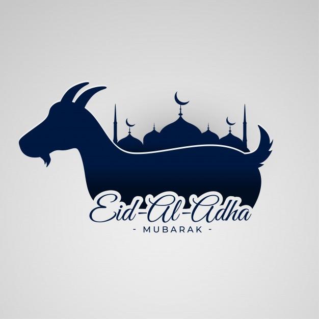 eid-ul-adha-mubarak-photos