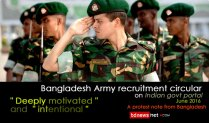 Bangladesh-Army--circular-o