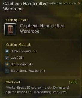 bdo-calpheon-handcrafted-wardrobe