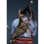[Musa] Lahr Arcien Horn Bow