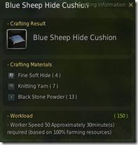 bdo-blue-sheep-hide-cushion-5