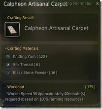 bdo-calpheon-artisanal-carpet-5