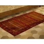 Multi-Patterned Carpet