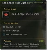bdo-red-sheep-hide-cushion-5