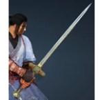 [Musa] Bolyn Blade