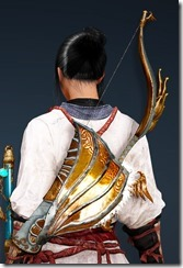 Tyrie Horn Bow Stowed