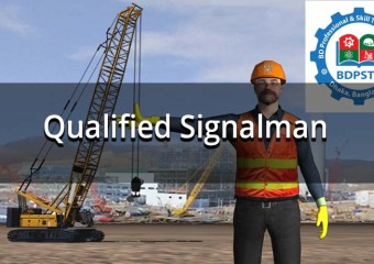 Qualified Signal Man (Refresh)