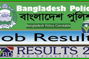 Bangladesh Police Constable Job Result