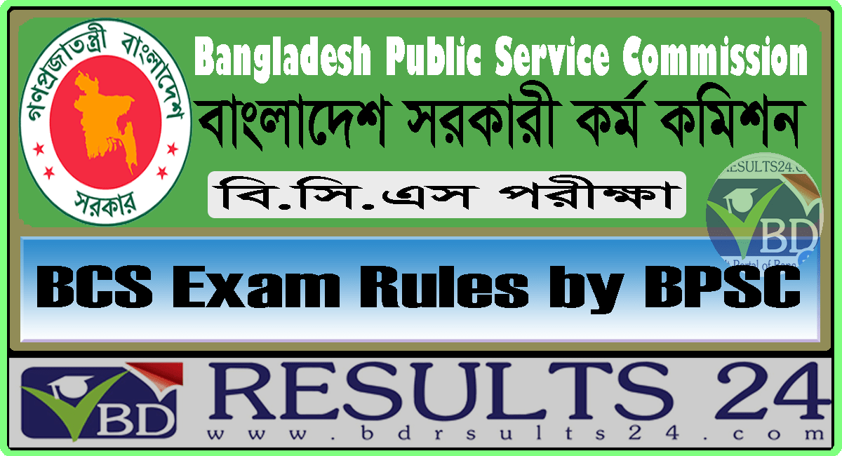 BCS Exam Rules by BPSC