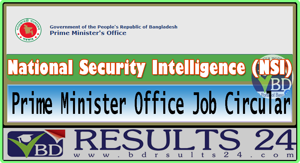 Prime Minister Office Job Circular and Details 2021