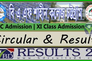 BAF Shaheen College Chittagong HSC Admission