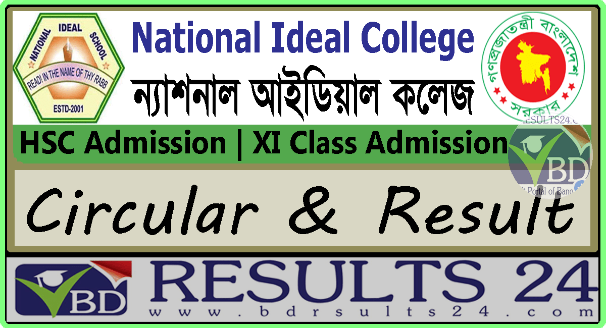 National Ideal College HSC Admission Circular & Result 2021
