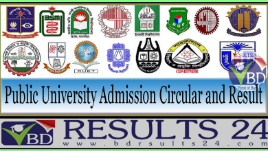 All Public University Admission