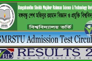 BSMRSTU Admission Test Circular