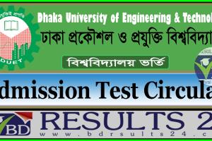 DUET Admission Test Circular
