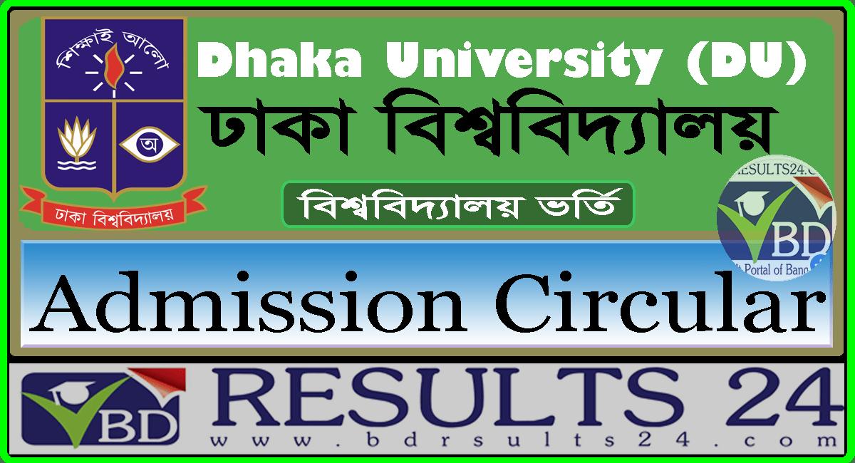 Dhaka University Admission Test Circular 2020-2021