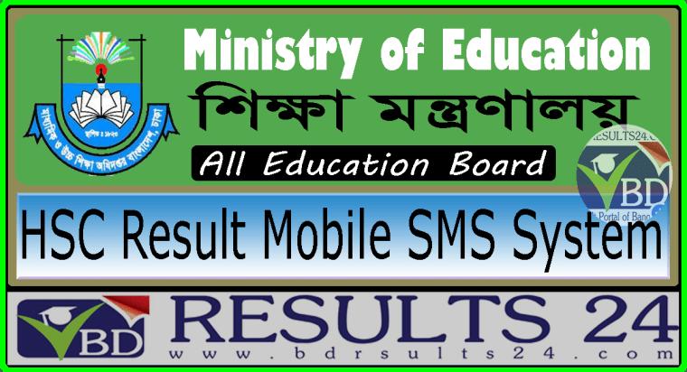 HSC Result Mobile SMS System