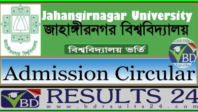 Jahangirnagar University Admission Test Circular