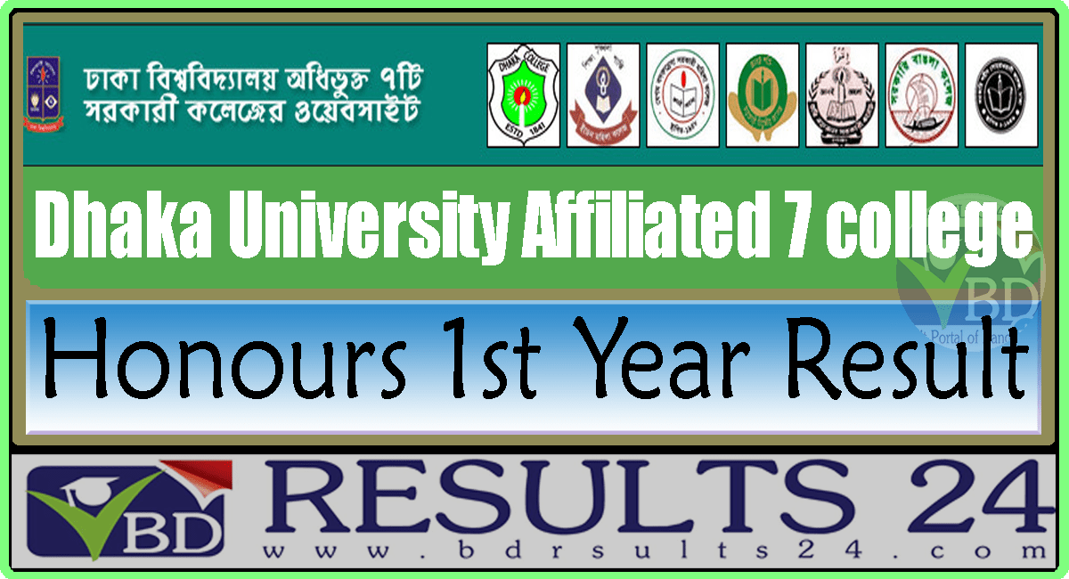 DU 7 College Honours 1st Year Result
