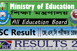 JSC Result - Junior School Certificate Exam Result