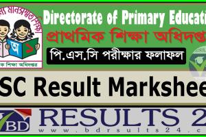 PSC Result Marksheet Somaponi Exam Result