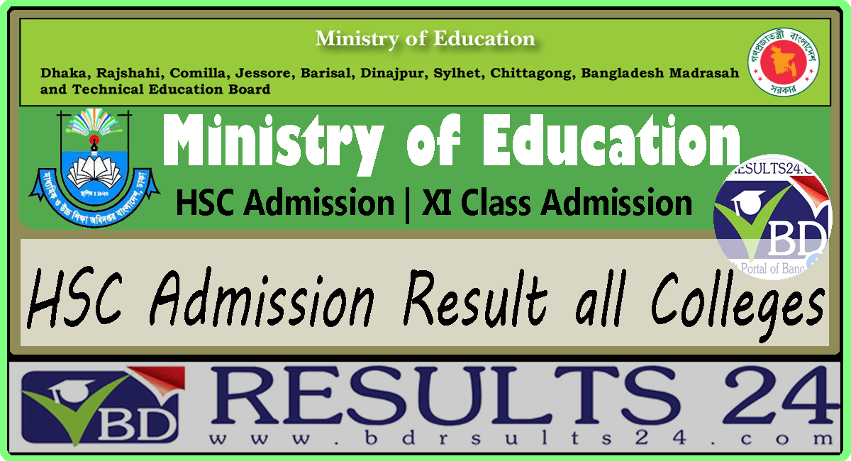 HSC Admission Result all Colleges