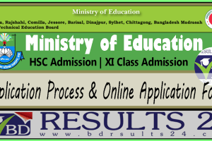 HSC Admission Application Process Online Application Form