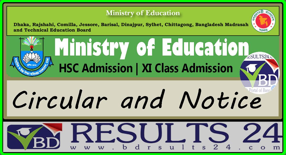 HSC Admission Circular 2019-2020 & XI Admission Notice