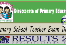 Primary School Teacher Exam Date