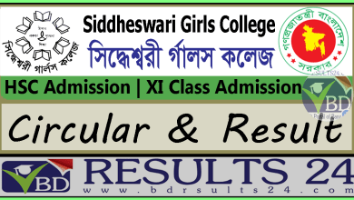 Siddheswari Girls College HSC Admission