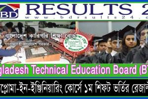 Polytechnic Institute Admission 1st Shift Result