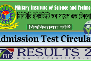 Military Institute of Science and Technology Admission Test Circular