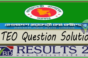 ATEO Question Solution - Asst Thana Education Officer
