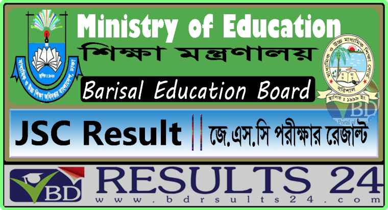 JSC Result Barisal Education Board