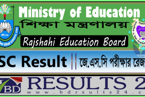JSC Result Rajshahi Education Board