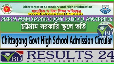 Chittagong Govt High School Admission Circular
