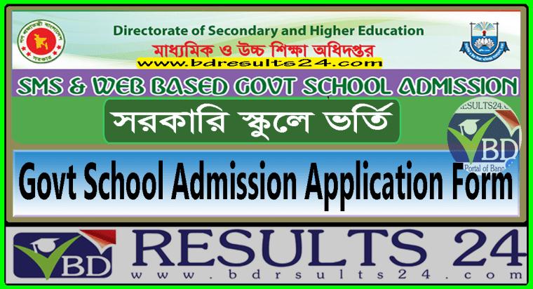 Govt School Admission Application Form