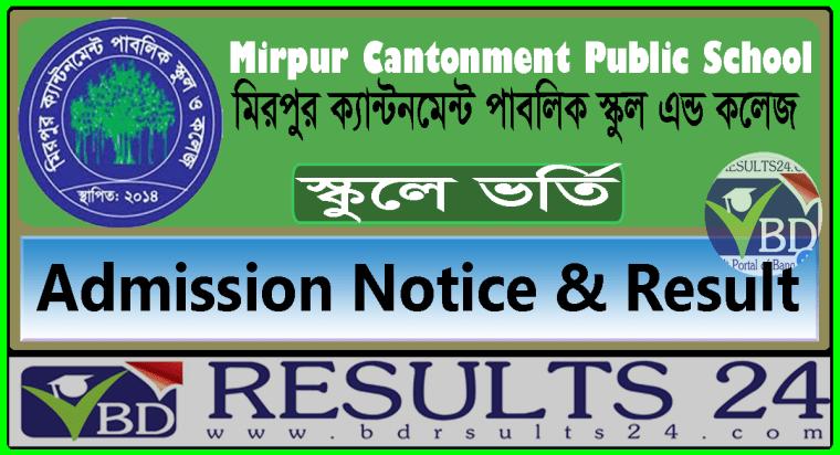 Mirpur Cantonment Public School Admission Circular and Result