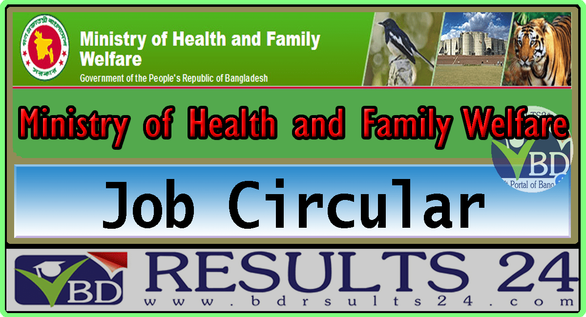 Health and Family Welfare Job Circular