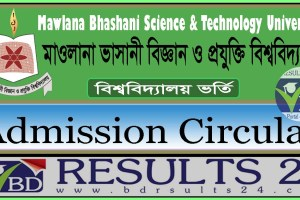 MBSTU Admission Test Circular