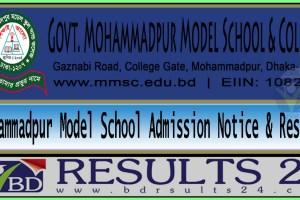 Mohammadpur Model School Admission Notice & Result