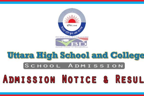 Uttara High School Admission