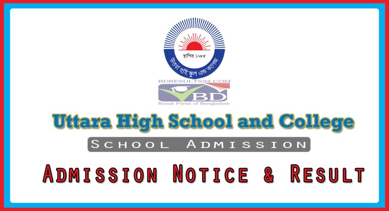 Uttara High School Admission