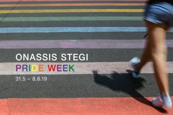 Οι δράσεις της Στέγης Ωνάση για το Pride! - LGBT News