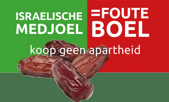 Medjoel-is-foute-boel-header