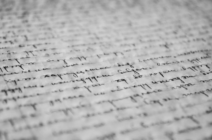 written text