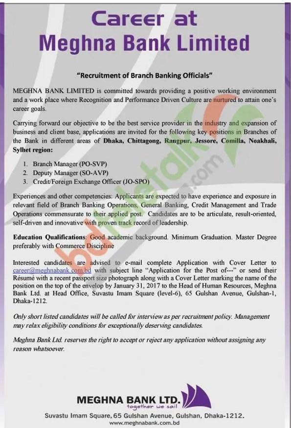 Meghna Bank Limited job circular 2017   www meghnabank com bd