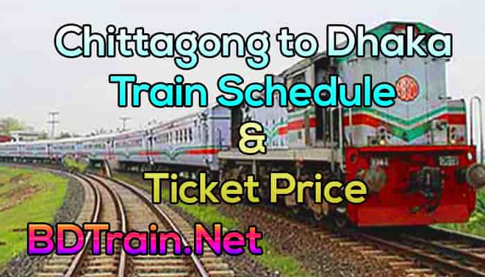 chittagong to dhaka train schedule