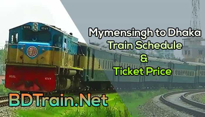 mymensingh to dhaka train schedule